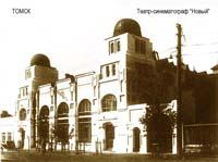Архитектор Андрей Иванович Лангер