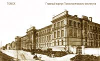 Архитектор Роберт Робертович Марфельд