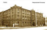 Архитектор Товий Лазаревич Фишель, архитектура Томска