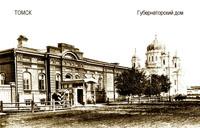 Архитектор Виктор Васильевич Хабаров, архитектура Томска