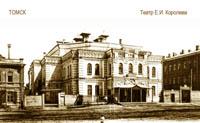 Архитектор Павел Петрович Наранович