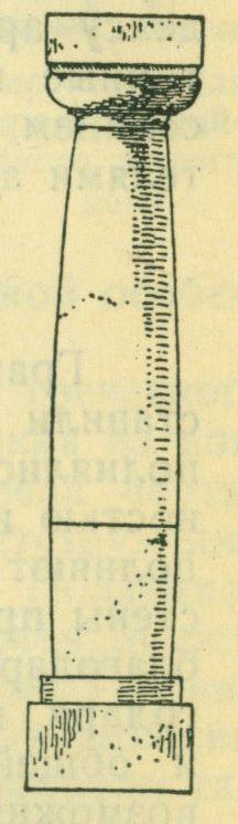Этрусская колонна из Помпеи