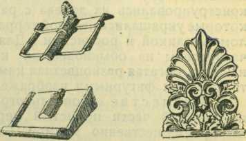 Черепица с краю кровли и с конька храма Немезиды в Рамносе