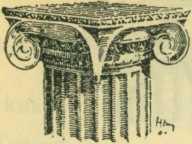 Диагональная капитель