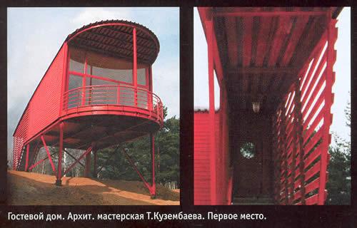 Гостевой дом. Архитектурная мастерская Т. Кузембаева. Первое место