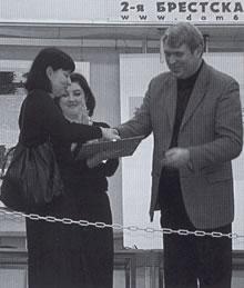 М.Ожерельева - первый лауреат медали А.Т.Болотова