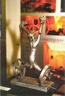 Скульптура С.Ищанова и С.Щербакова - пиктограмма и стёб.