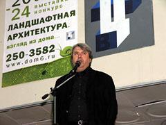 Главный художник г. Москвы Игорь Воскресенский на торжественном открытии выставки-конкурса