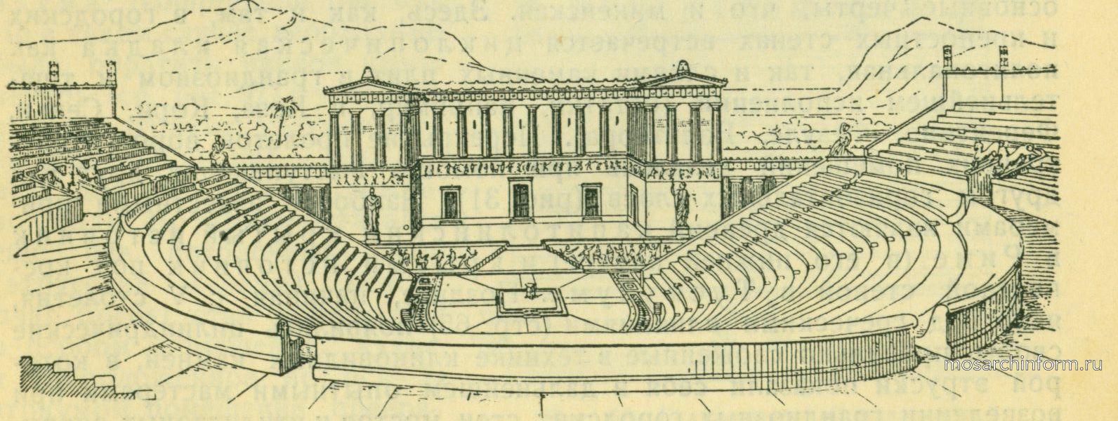 древнегреческий театр картинки карандашом