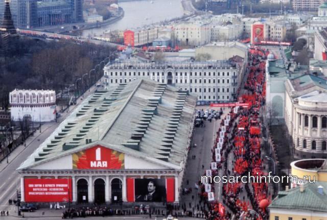 Вид на Манеж. Первомайская демонстрация в Москве. 1976г. - Фото пользователей сайта фото
