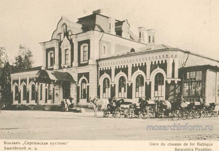Пустынь архитектура россии 19 века