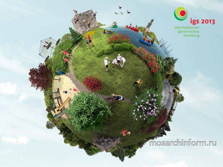 Международная садовая выставка IGS-2013 в Гамбурге (Германия)