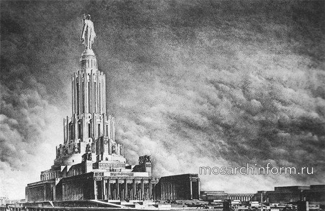 Советская архитектура конструктивизма - Огромный Дворец Советов со стометровой фигурой Ленина