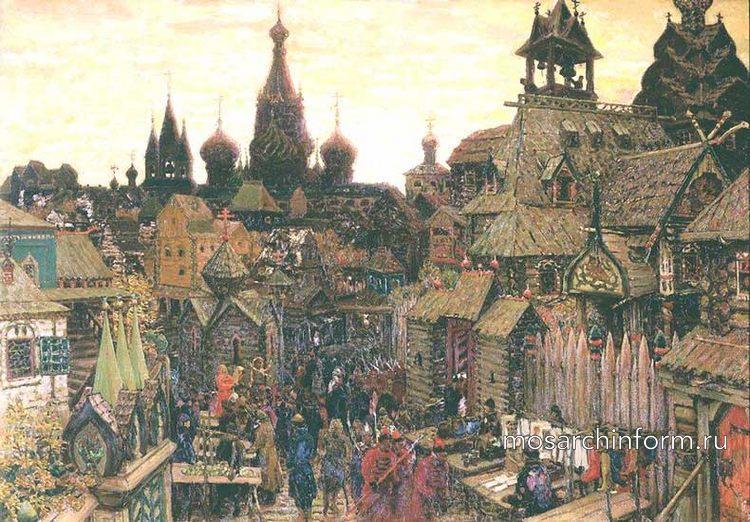 Китай-городе в 17 веке, архитектура, картина А. Васнецова