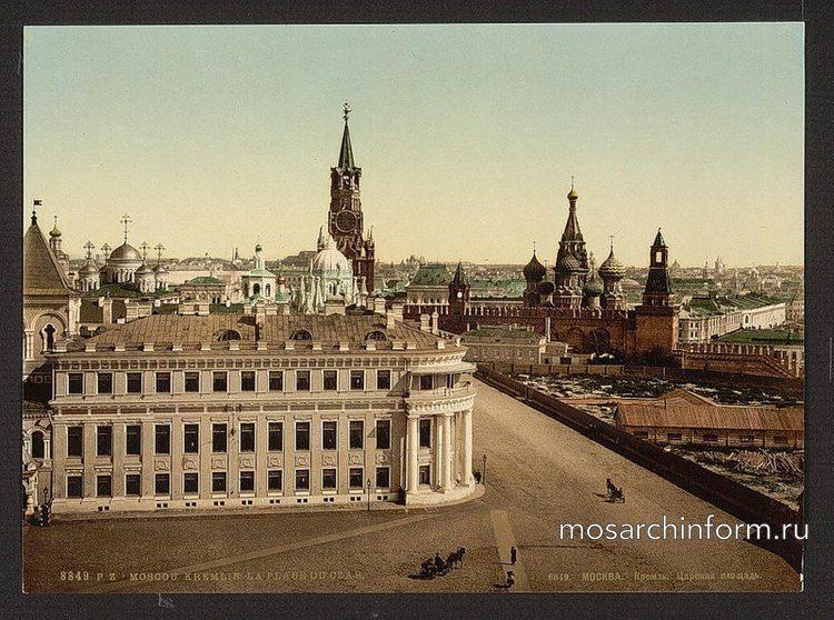 Москва, Кремль, Царская площадь