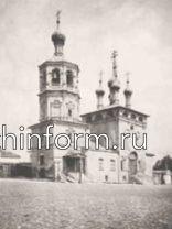 Церковь Похвалы Пресвятой Богородицы