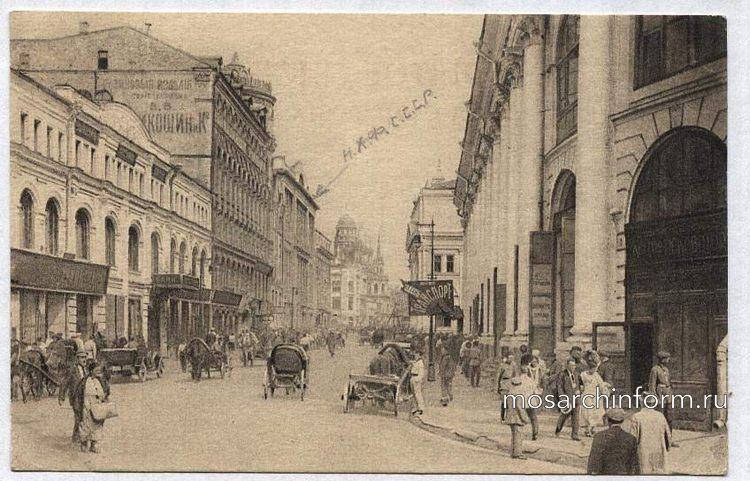 Улица Ильинка, Москва, архитектура, история