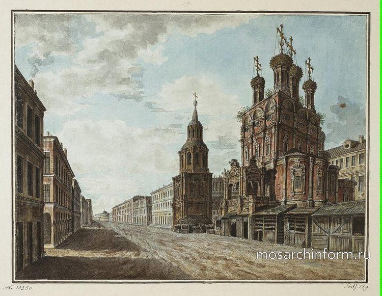 Вид на Воскресенские и Никольские ворота, 1800 год, Ильинка