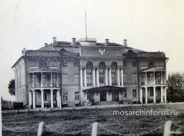 Александровский (Нескучный) дворец (Калужская улица Москва)