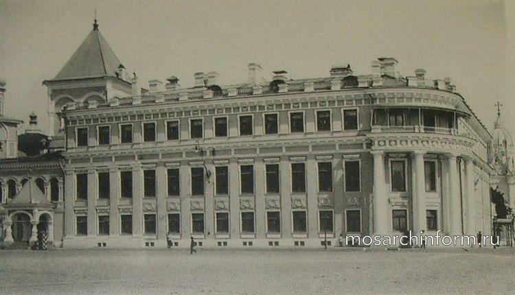 Николаевский дворец (Кремль, Москва)