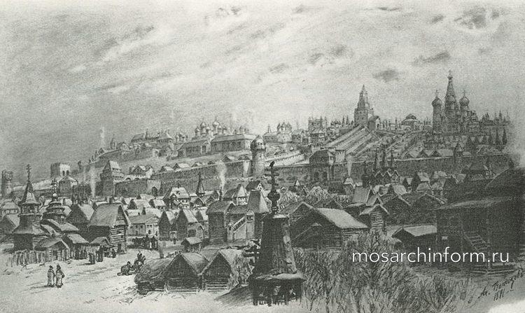 Москва 16 столетия (Вид Кремля из Замоскворечья), картина Аполлинария Васнецова