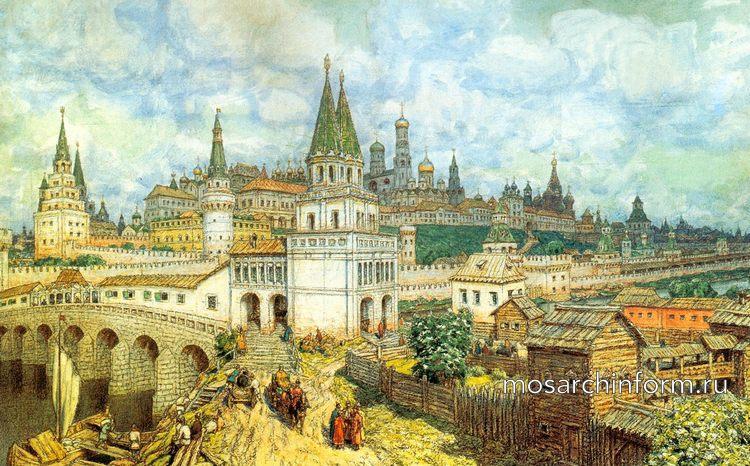 Расцвет Кремля. Всехсвятский мост и Кремль в конце 17 века, картина Аполлинария Васнецова
