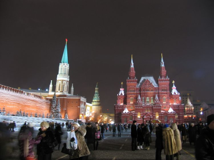 Красная площадь, Москва, метро, ближайшие станции метро к Красной площади