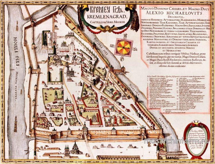 «Кремленаград»: первая подробная карта Кремля (1663 г.)