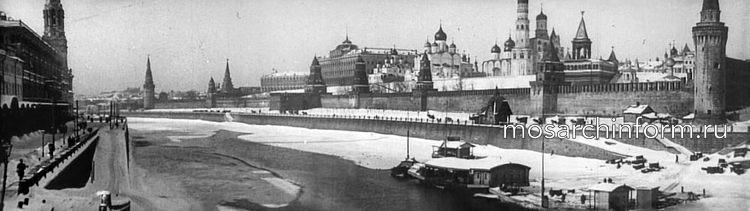 Панорамный вид на Московский Кремль в 1908 году.