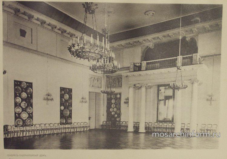 Генерал-губернаторский дом ( улица Тверская, Москва) зал, интерьер