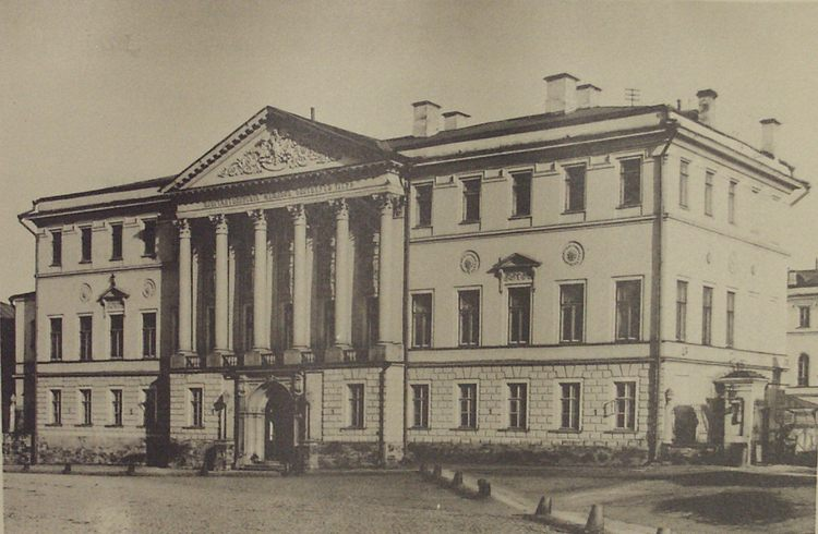 Межевой институт (Старая Басманная улица, Москва) - Архитектура Москвы времён Екатерины II, вт.п. 18 века