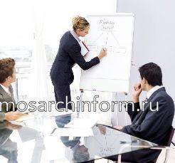 Как сделать профессиональную презентацию