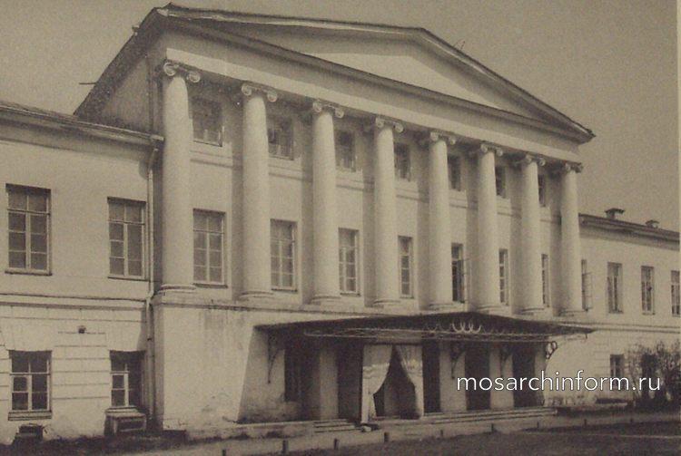 Дом Бурлиной (улица Знаменка, Москва) - Архитектура Москвы времён Екатерины II, вт.п. 18 века