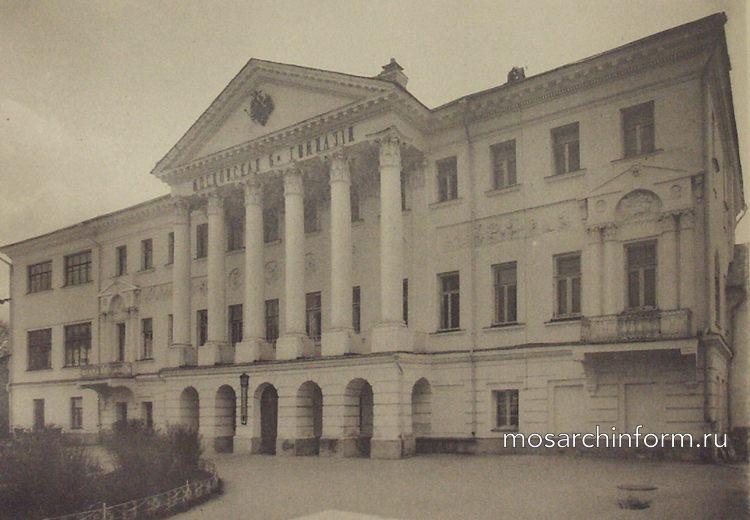 Шестая гимназия (Большой Толмачевский переулок, Москва)