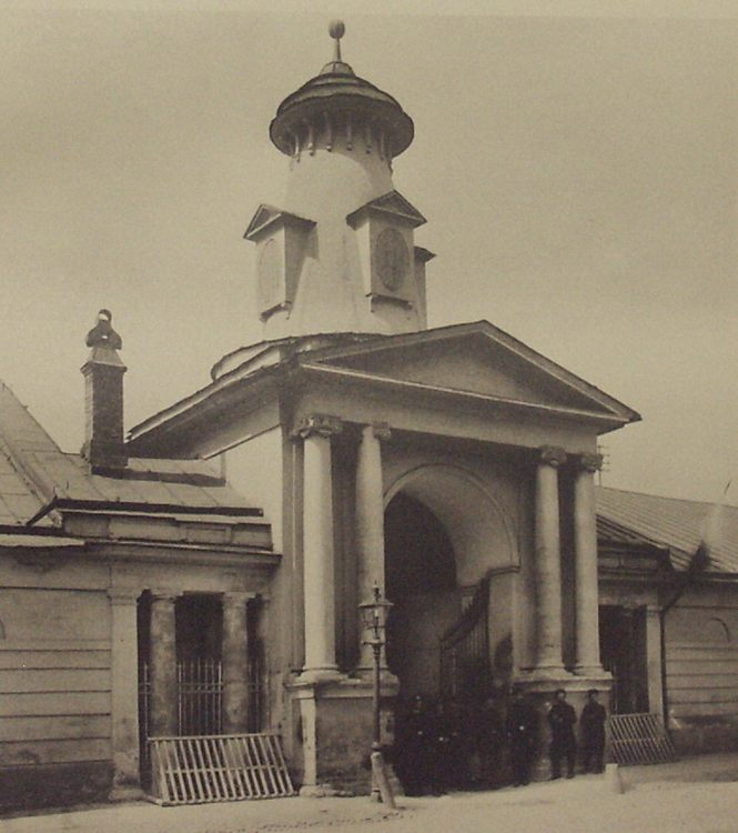 Соляной двор (у Малого Каменного моста) - Архитектура Москвы времён Екатерины II, вт.п. 18 века