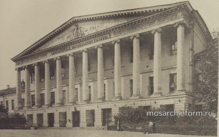 Екатерининская больница (Страстной бульвар, Москва) - Архитектура Москвы времён Екатерины II, вт.п. 18 века