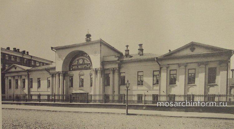 Дом Липгарт (Мясницкая улица, Москва) - Архитектура Москвы времён Екатерины II, вт.п. 18 века