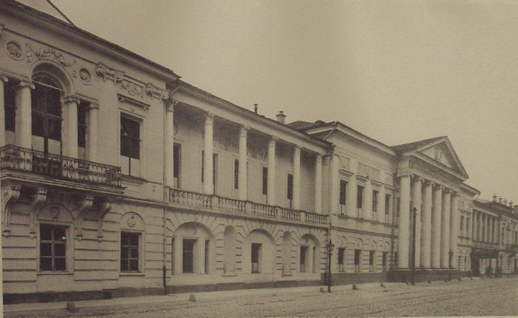 Александро-Мариинский институт ( улица Пречистенка, Москва)