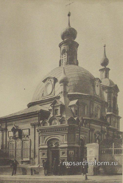 Церковь Кира и Иоанна (Солянка)