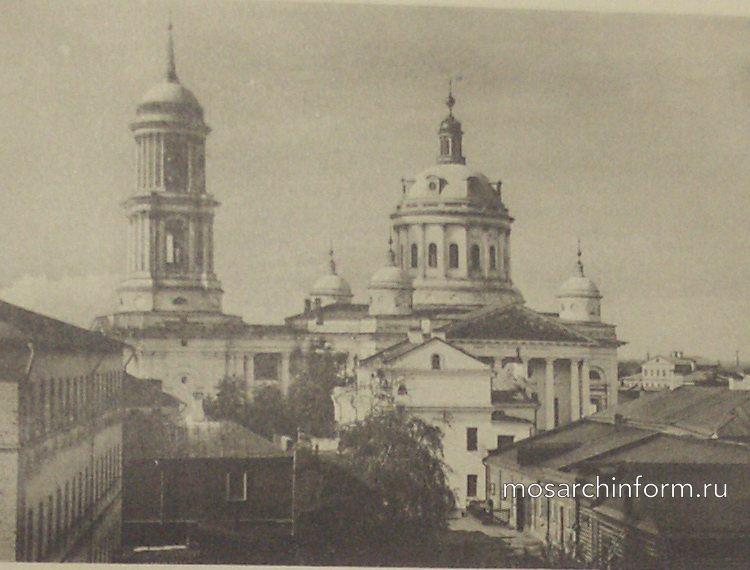 Церковь Мартына Исповедника (Таганка)