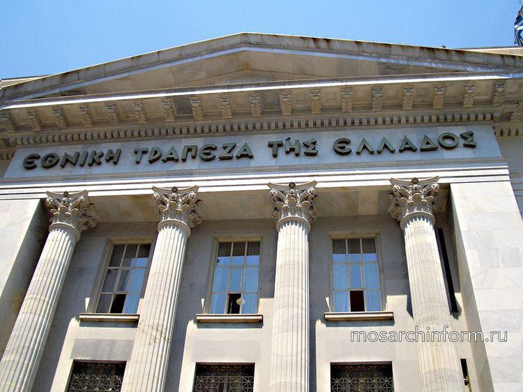 Современная греческая архитектура - Национальный банк Греции в Салониках (1928 г)