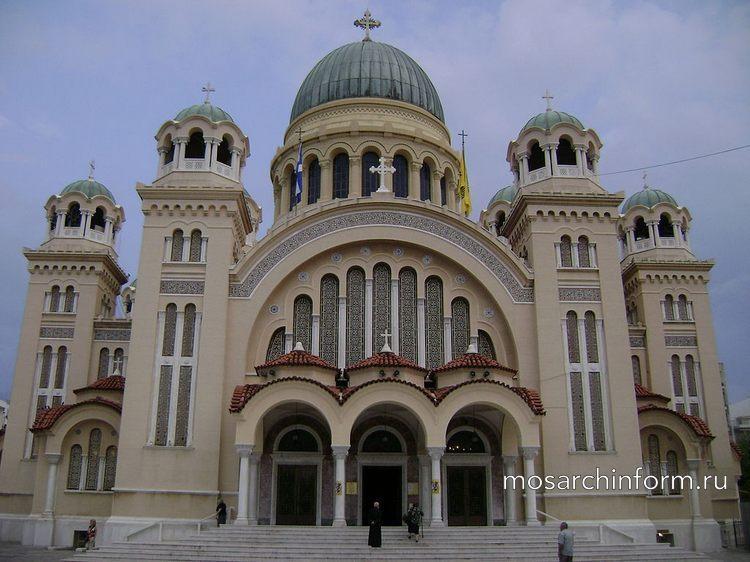 Собор Святого Андрея в Патрах в нео-византийском стиле (1908 - 1974 гг),