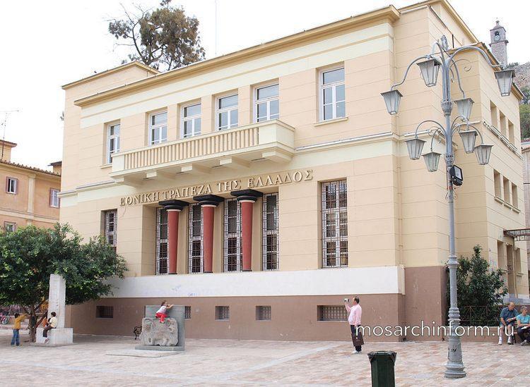 Современная греческая архитектура - Здание Национального банка Греции в Нафплионе в архитектурном стиле микенского возрождения (
