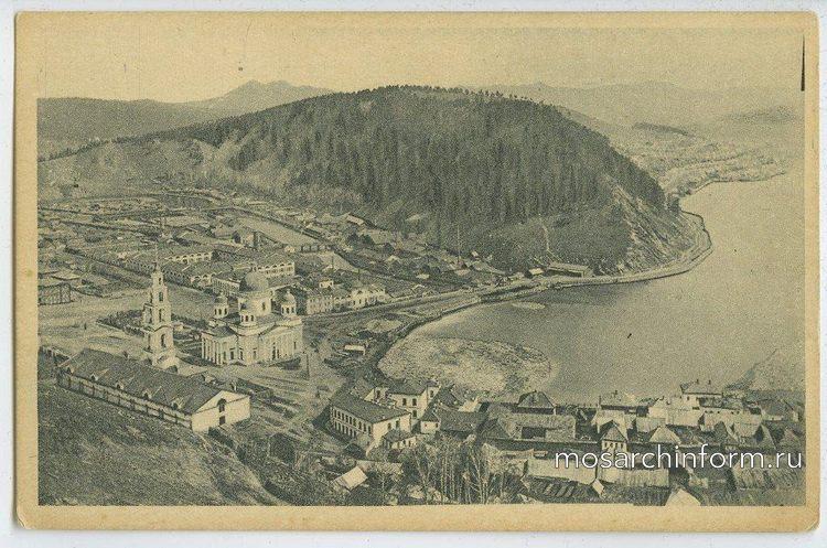 Архитектура, Златоуст,  1918-1929 года, начало 20 века.