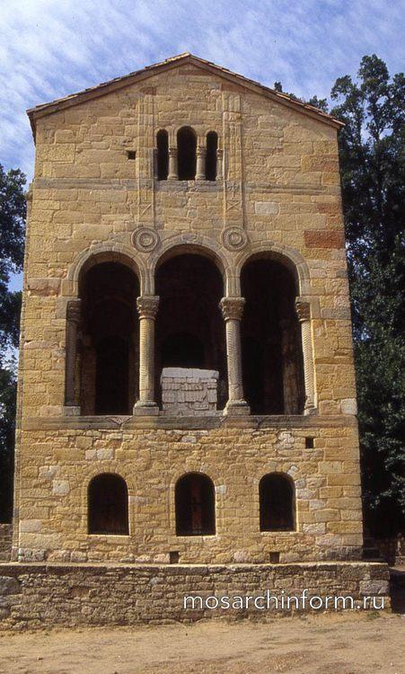 Санта Мария дель Наранко - Астурийское искусство - Архитектура Испании