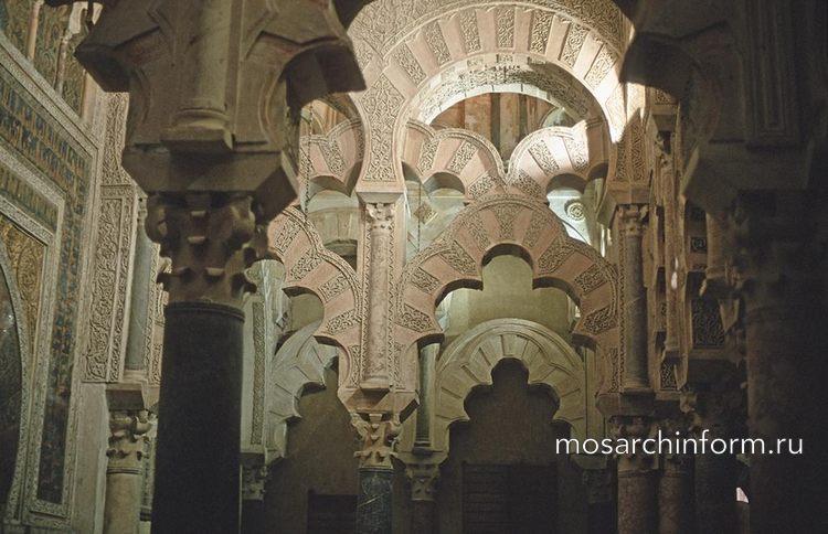 Максура Большой мечети Кордовы - Архитектура Испании -Архитектура Аль-Андалус