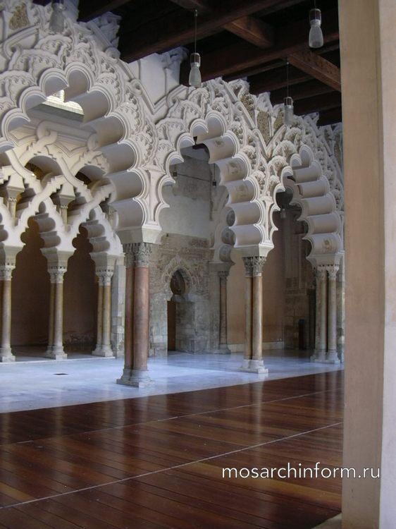 Альхаферия в Сарагосе - Тайфы - Архитектура Испании