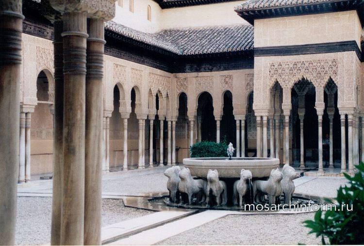 Альгамбра: Львиный двор - Архитектура Насридов Королевства Гранада - Архитектура Испании