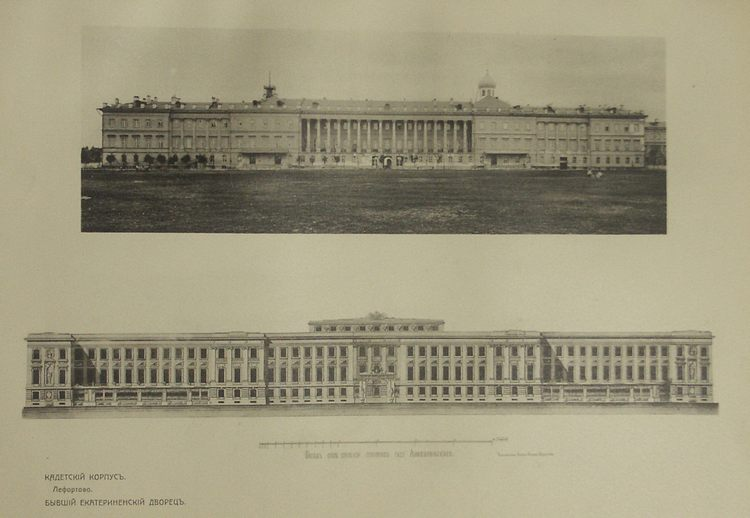 Кадетский корпус- Архитектура Москвы времён Екатерины II, вт.п. 18 века