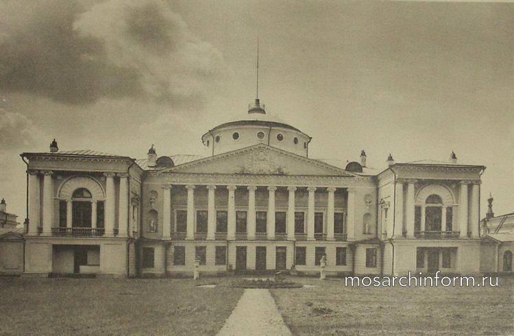 Имение Останкино - Архитектура Москвы времён Екатерины II, вт.п. 18 века